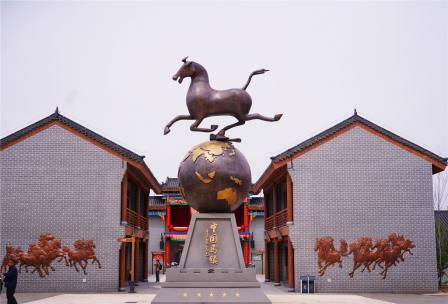 中国马镇景区