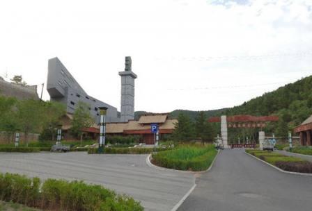 滦平博物馆