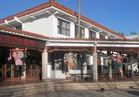 隆化县民族博物馆