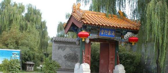 康熙温泉行宫